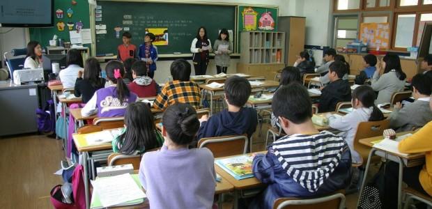 profissionais educação infantil